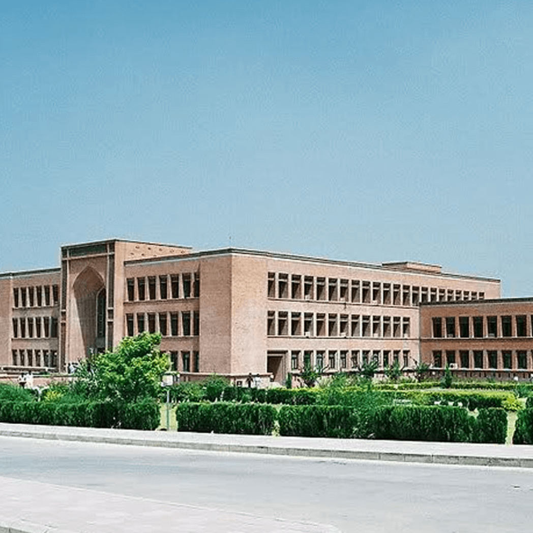 Riphah university of Lahore